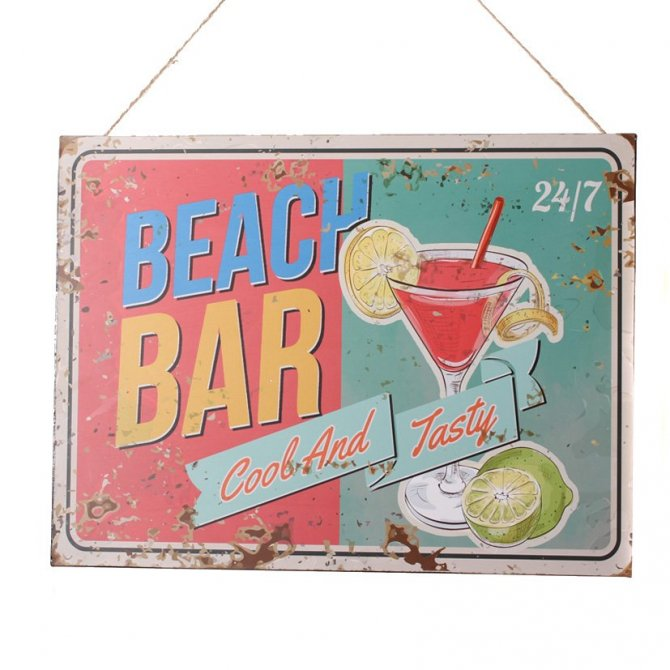 Schild 'Beach Bar' 40 x 30 cm